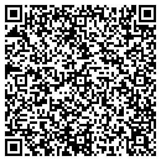 QR-код с контактной информацией организации ВАШ ВЫБОР ПЛЮС