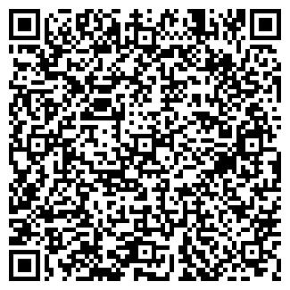 QR-код с контактной информацией организации ТАЛИ