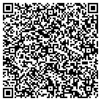 QR-код с контактной информацией организации РУПС НАРОВЛЯНСКИЙ