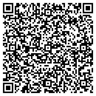 QR-код с контактной информацией организации МАРТ