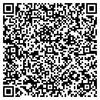 QR-код с контактной информацией организации ЛОГОСИНВЕСТ