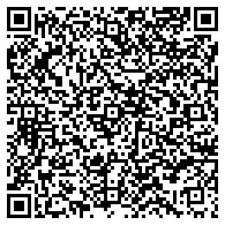 QR-код с контактной информацией организации ПОШИНОВА М.А.
