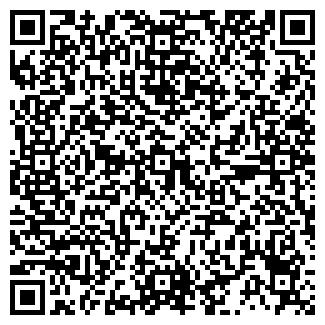 QR-код с контактной информацией организации ПОПОВА Т.Ю.