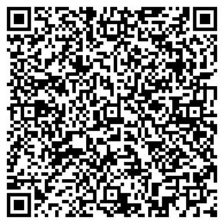 QR-код с контактной информацией организации ЭЛЬБРУС