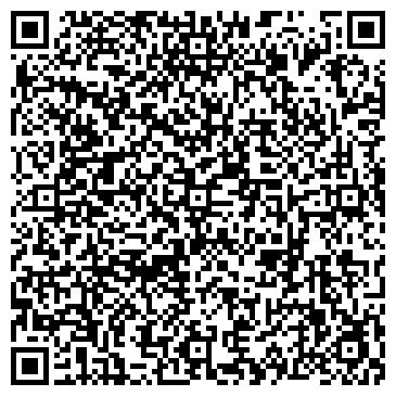 QR-код с контактной информацией организации АЛТАЙСКАЯ СЫРЬЕВАЯ КОМПАНИЯ
