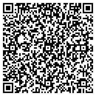 QR-код с контактной информацией организации ВАЛЕНТИНА