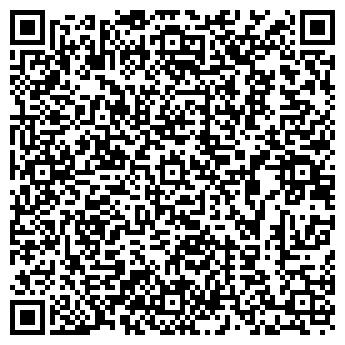 QR-код с контактной информацией организации ДОМ ОБУВИ ЦЕНТРАЛЬНЫЙ