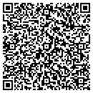 QR-код с контактной информацией организации РАЙПО МЯДЕЛЬСКОЕ