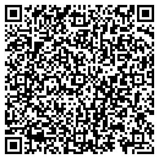 QR-код с контактной информацией организации АКВАТЕРМ
