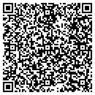 QR-код с контактной информацией организации ВАЛНИЦ