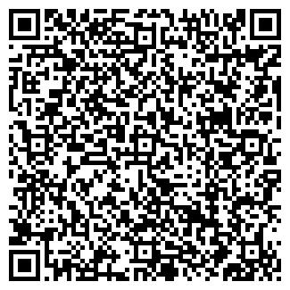 QR-код с контактной информацией организации ВИТОТЕХ
