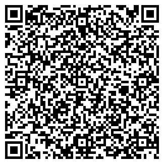 QR-код с контактной информацией организации ИНТЕС