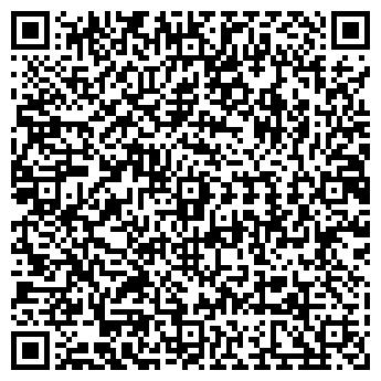 QR-код с контактной информацией организации ХОЗЯЙСТВЕННИК-2