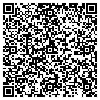 QR-код с контактной информацией организации БЕА-ЗАЛ-1