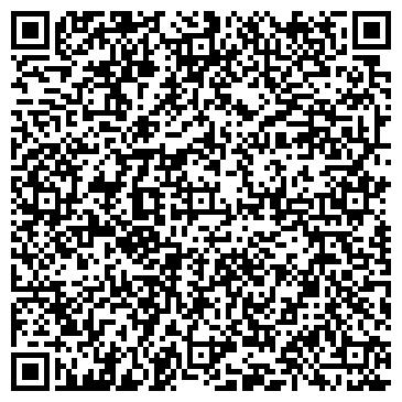 QR-код с контактной информацией организации КРАЕВОЙ ТРАХОМАТОЗНЫЙ ДИСПАНСЕР