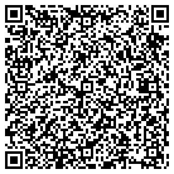 QR-код с контактной информацией организации ГОРОДСКАЯ ПОЛИКЛИНИКА N 3