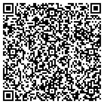 QR-код с контактной информацией организации ГОРОДСКАЯ ПОЛИКЛИНИКА №5
