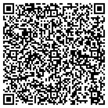 QR-код с контактной информацией организации ГОРОДСКАЯ ПОЛИКЛИНИКА №9