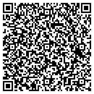 QR-код с контактной информацией организации ИНТЕРВАЛ