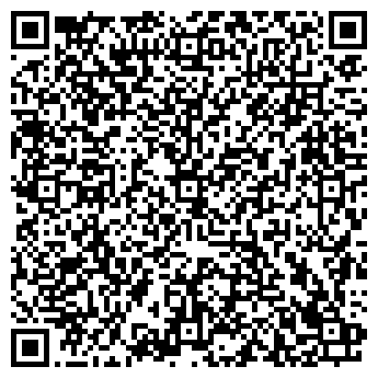 QR-код с контактной информацией организации ПОЛИКЛИНИКА N 11