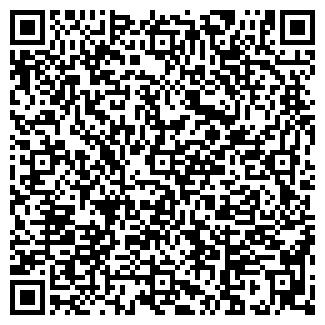 QR-код с контактной информацией организации ГОРОДСКАЯ ПОЛИКЛИНИКА № 7