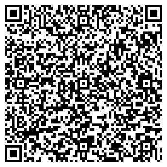 QR-код с контактной информацией организации ГОРОДСКАЯ ПОЛИКЛИНИКА № 10
