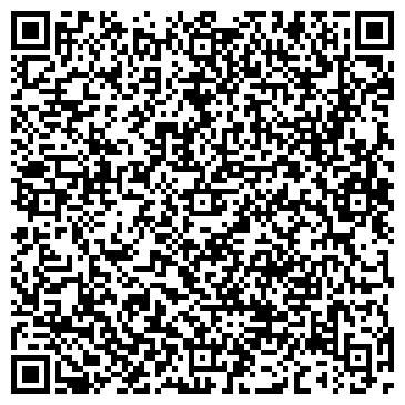 QR-код с контактной информацией организации ГОРОДСКАЯ ПОЛИКЛИНИКА ШИННОГО ЗАВОДА