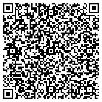 QR-код с контактной информацией организации КРАЕВАЯ ПОЛИКЛИНИКА № 2