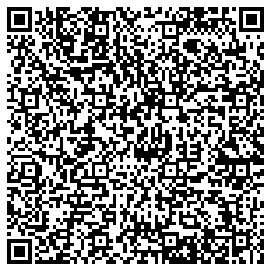 QR-код с контактной информацией организации ГОРОДСКАЯ ПОЛИКЛИНИКА № 4 ДЕТСКОЙ БОЛЬНИЦЫ № 4