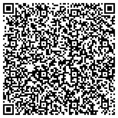 QR-код с контактной информацией организации ДЕТСКАЯ ГОРОДСКАЯ ПОЛИКЛИНИКА № 3 ГОРЗДРАВОТДЕЛА