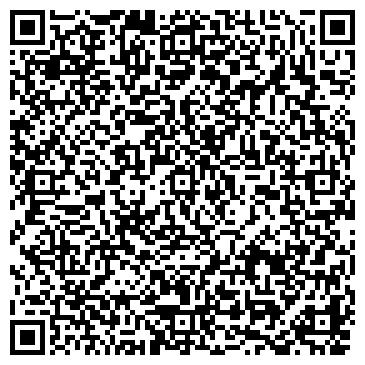 QR-код с контактной информацией организации ДЕТСКАЯ ГОРОДСКАЯ ПОЛИКЛИНИКА № 9 ГОРЗДРАВОТДЕЛА