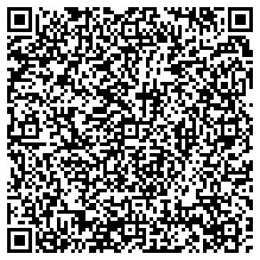 QR-код с контактной информацией организации ДЕТСКАЯ ГОРОДСКАЯ ПОЛИКЛИНИКА ЮЖНОГО ПОСЕЛКА