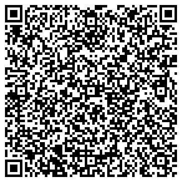 QR-код с контактной информацией организации ДЕТСКАЯ ПОЛИКЛИНИКА МСЧ ЗАВОДА СТРОЙИНДУСТРИЯ