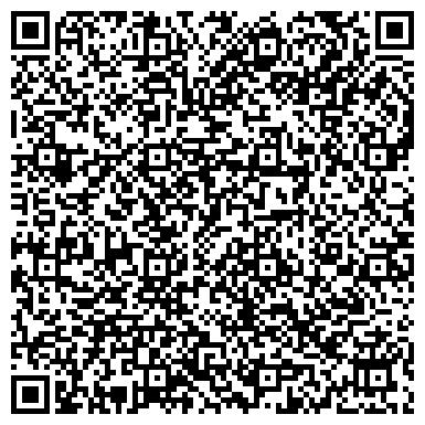 QR-код с контактной информацией организации КГБУЗ «Краевая стоматологическая поликлиника»