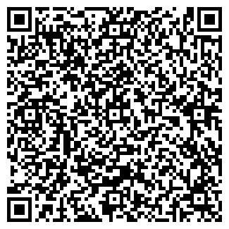 QR-код с контактной информацией организации ДРСУ 133
