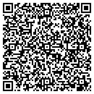 QR-код с контактной информацией организации АСКО-МЕД
