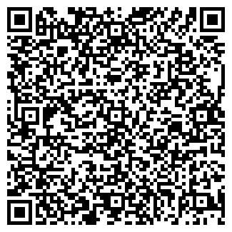 QR-код с контактной информацией организации АЛМЕД