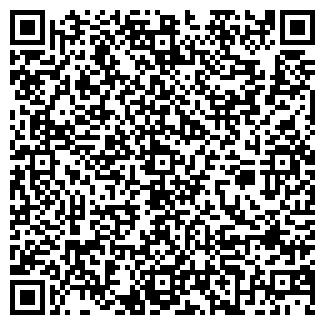 QR-код с контактной информацией организации АРДЭК