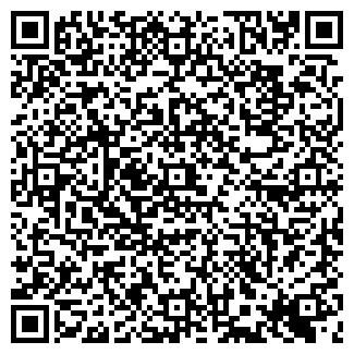 QR-код с контактной информацией организации АФРОДИТА