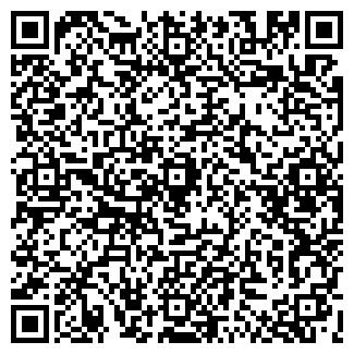 QR-код с контактной информацией организации ДЭУ 66