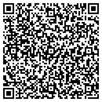 QR-код с контактной информацией организации КОВЧЕГ-V