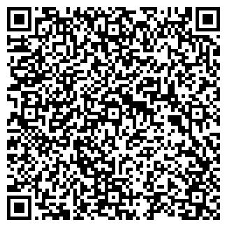 QR-код с контактной информацией организации СИНТЕЗ