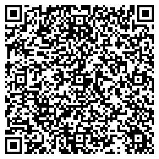 QR-код с контактной информацией организации САПРИНА Н.Н.
