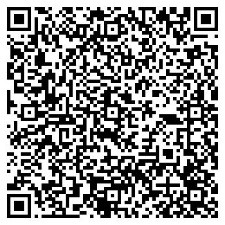 QR-код с контактной информацией организации АСТОН