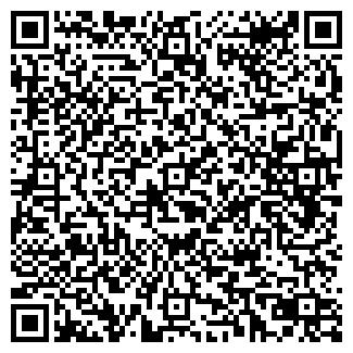QR-код с контактной информацией организации ИЛОВСКОЕ УП