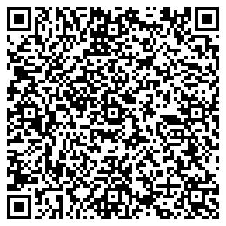 QR-код с контактной информацией организации ДАНТИ