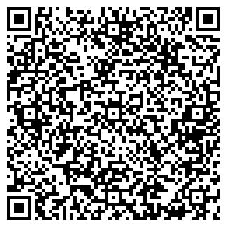 QR-код с контактной информацией организации ДЭНТАЛЬ-ЭСТЕТИК