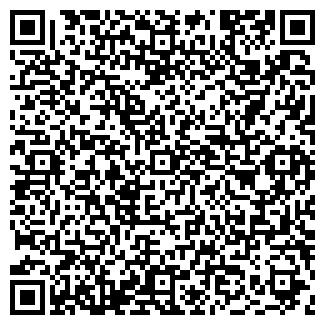 QR-код с контактной информацией организации ЖЕМЧУЖИНА