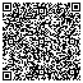 QR-код с контактной информацией организации КОЗЛОВА И.С.