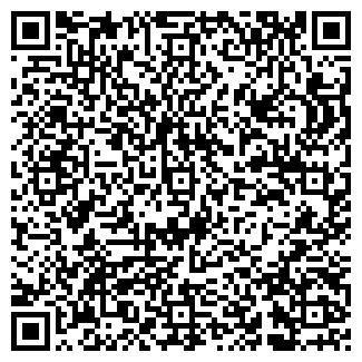 QR-код с контактной информацией организации ЛЕВЧЕНКО О.Г.